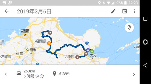 Screenshot_20190319-222323.png