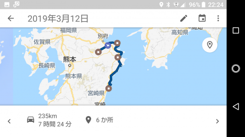 Screenshot_20190319-222410.png