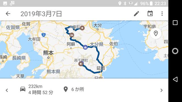 Screenshot_20190319-222330.png