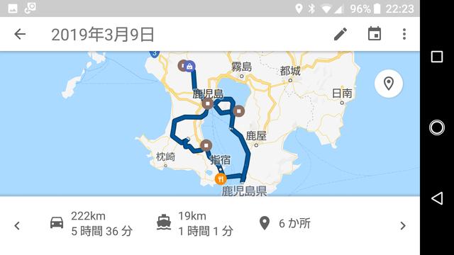 Screenshot_20190319-222346