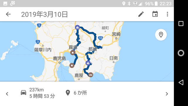 Screenshot_20190319-222353.png