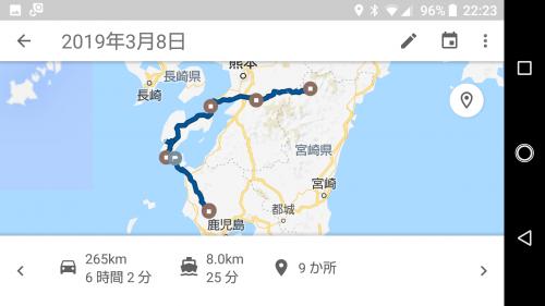 Screenshot_20190319-222339.png