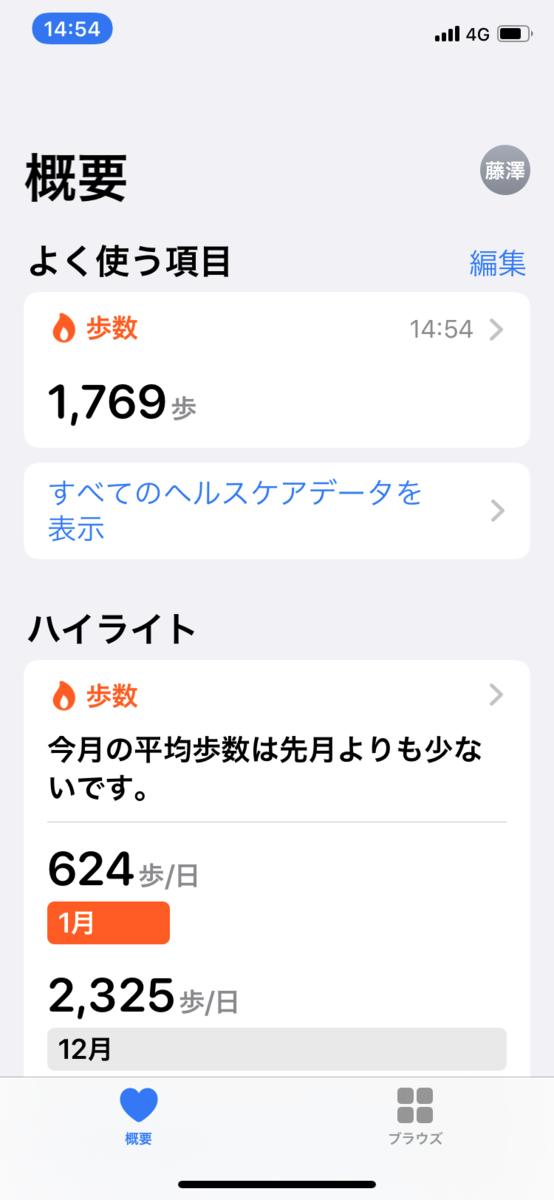 f:id:kobe-909:20200110171044p:plain