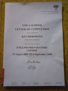 20090911081533