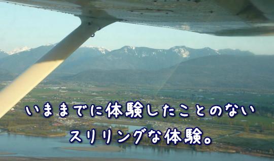 20120112190034