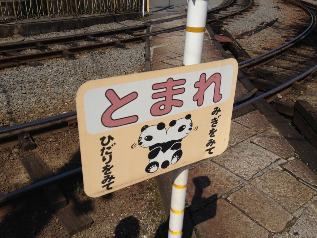 f:id:kobe-hidamari-law:20160808105144j:plain