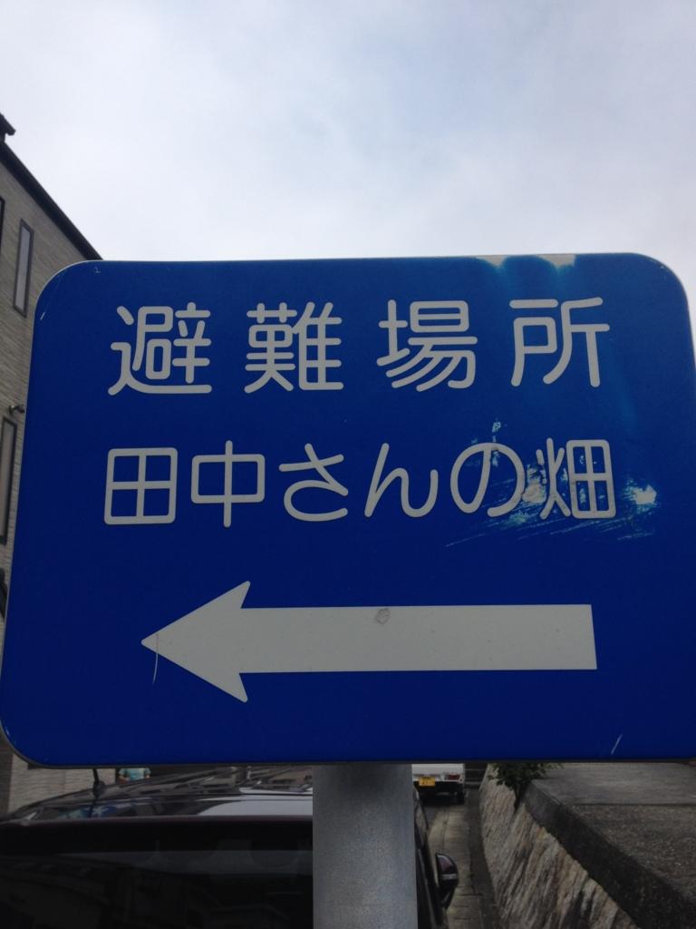 f:id:kobe-hidamari-law:20160808105259j:plain