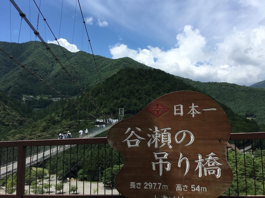 f:id:kobe-hidamari-law:20190227152227j:plain