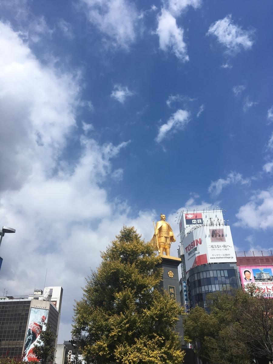 f:id:kobe-hidamari-law:20191203094102j:plain