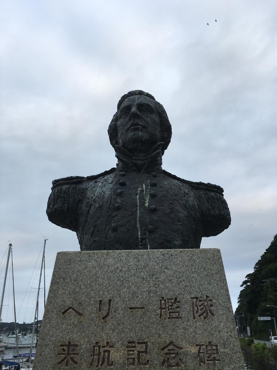f:id:kobe-hidamari-law:20191203110628j:plain