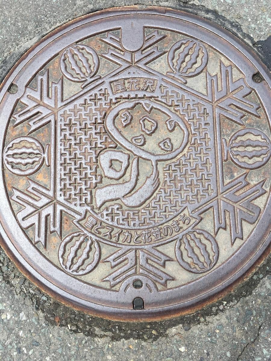 f:id:kobe-hidamari-law:20191206102018j:plain