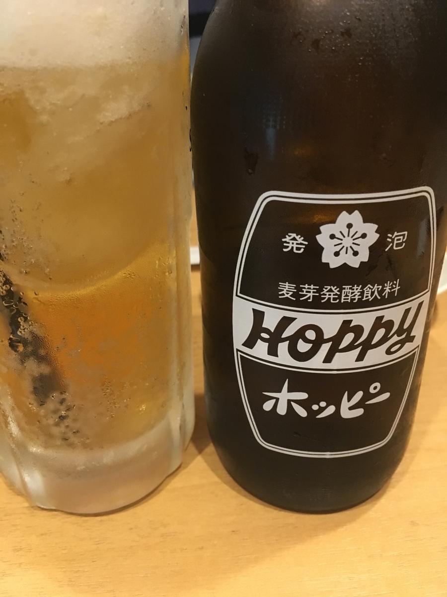 f:id:kobe-hidamari-law:20191219141023j:plain