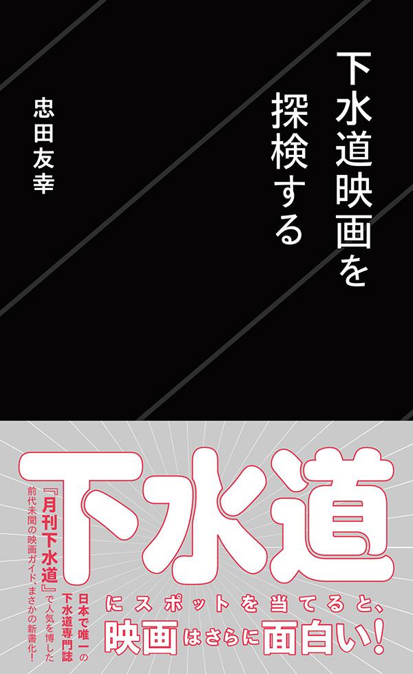 f:id:kobe-yama:20160425201722j:plain