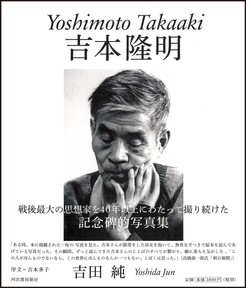 f:id:kobe-yama:20190513041550j:plain