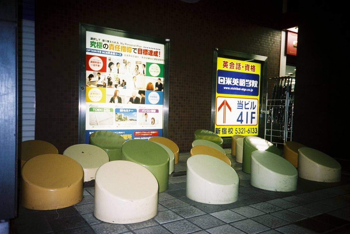 f:id:kobe-yama:20210329110738j:plain