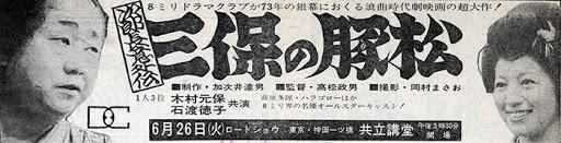 f:id:kobe-yama:20210504070215j:plain