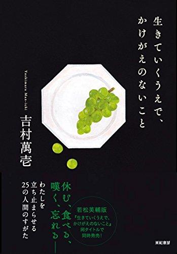 f:id:kobe-yama:20210606165748j:plain