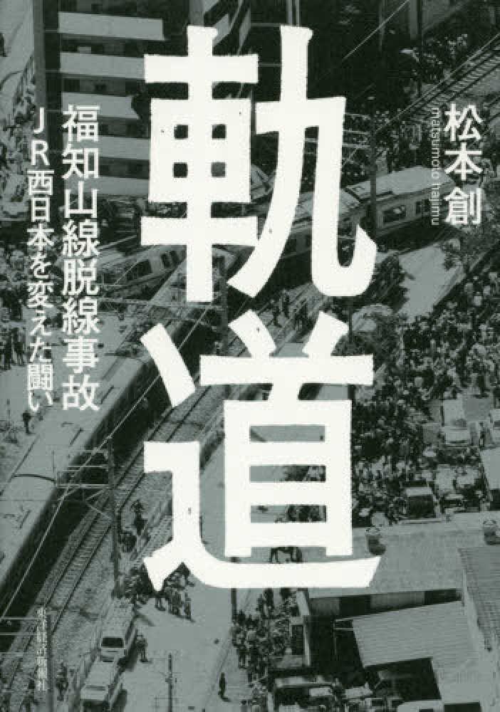 f:id:kobe-yama:20210716071606j:plain