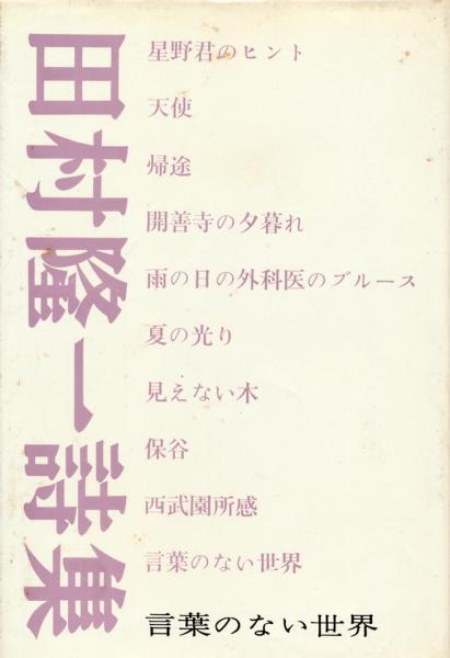 f:id:kobe-yama:20210719160559j:plain