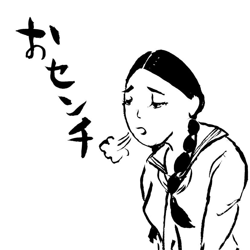 f:id:kobe-yama:20210720140812j:plain