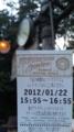20120122162809
