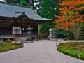 京都新聞写真コンテスト 延暦寺 浄土院の秋