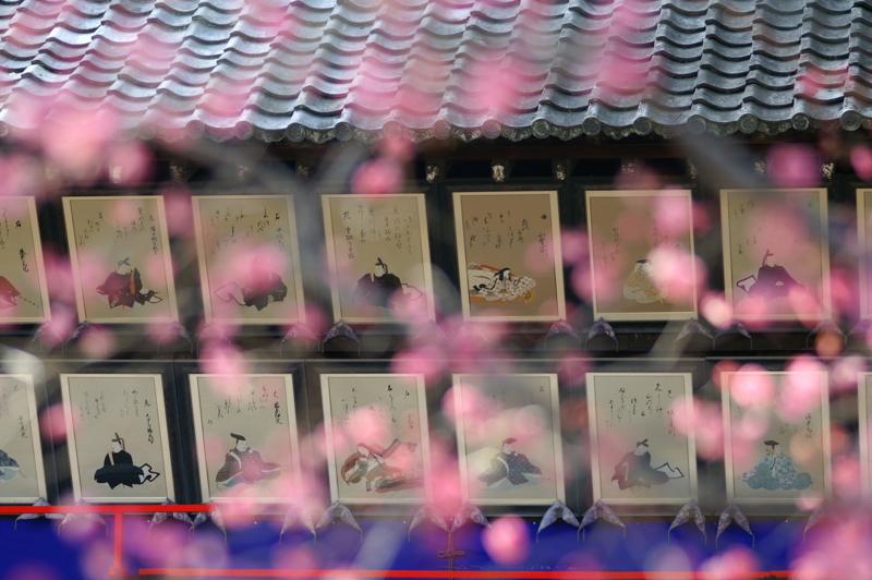 f:id:kobe_taro:20100214090627j:image:w400
