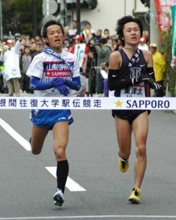 2007箱根駅伝(その4:山梨学院...