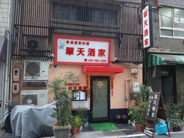 f:id:kobeoyaji:20110205205755j:image