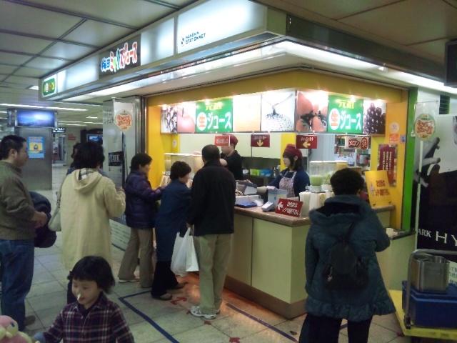 f:id:kobeoyaji:20110206161752j:image