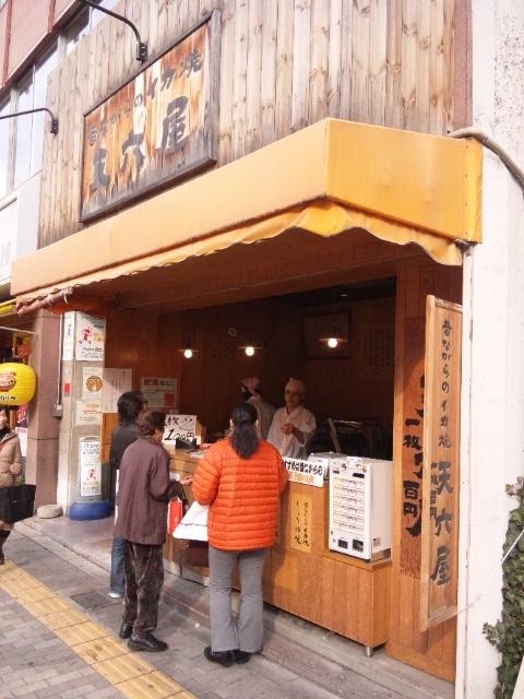 f:id:kobeoyaji:20110206164227j:image