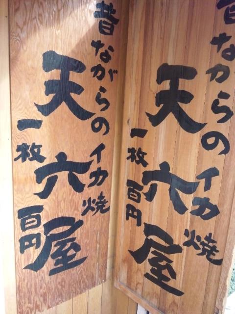 f:id:kobeoyaji:20110206164229j:image