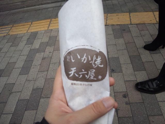 f:id:kobeoyaji:20110206170324j:image