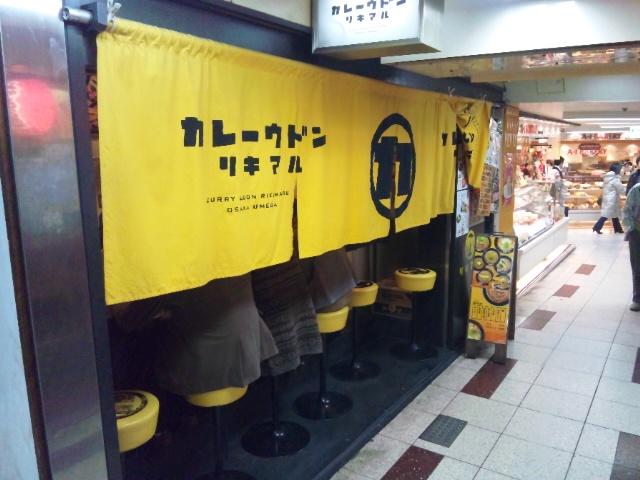 f:id:kobeoyaji:20110206212524j:image
