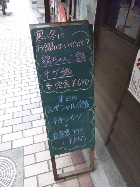 f:id:kobeoyaji:20110207190610j:image