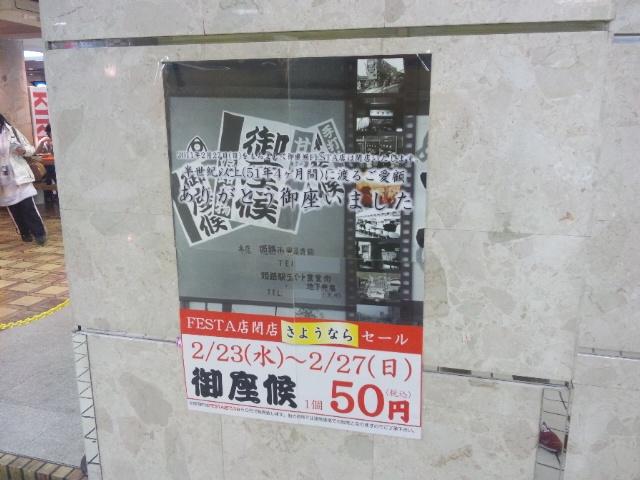 f:id:kobeoyaji:20110212153234j:image