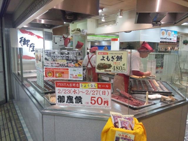 f:id:kobeoyaji:20110212153238j:image