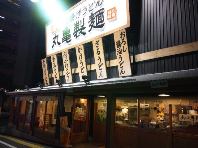 f:id:kobeoyaji:20110213224922j:image