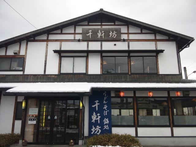 f:id:kobeoyaji:20110215224633j:image