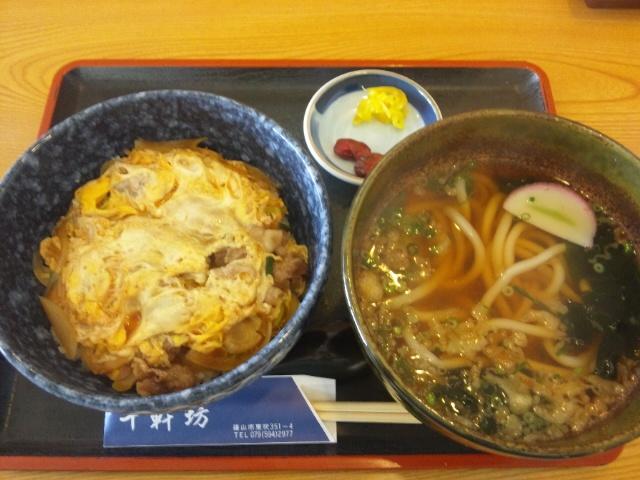 f:id:kobeoyaji:20110215224635j:image