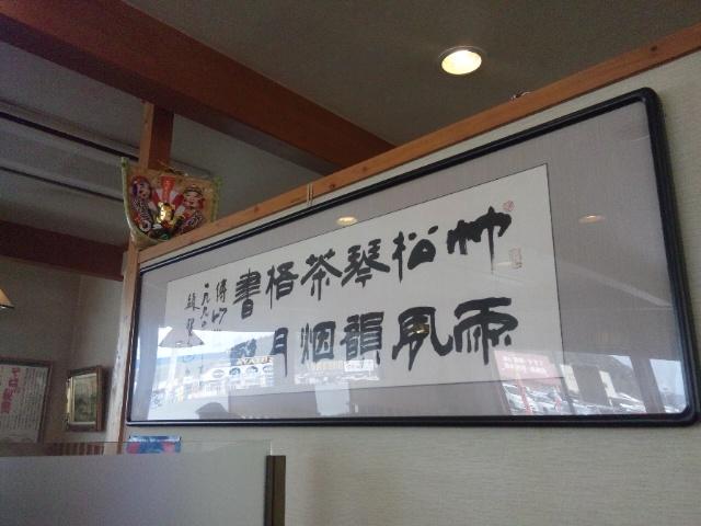 f:id:kobeoyaji:20110215224637j:image
