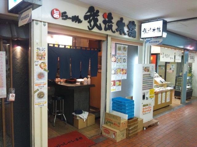 f:id:kobeoyaji:20110216195129j:image