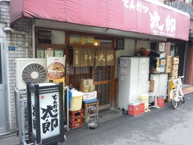 f:id:kobeoyaji:20110217203131j:image