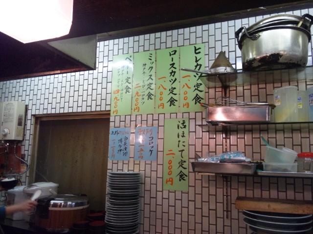 f:id:kobeoyaji:20110217203133j:image