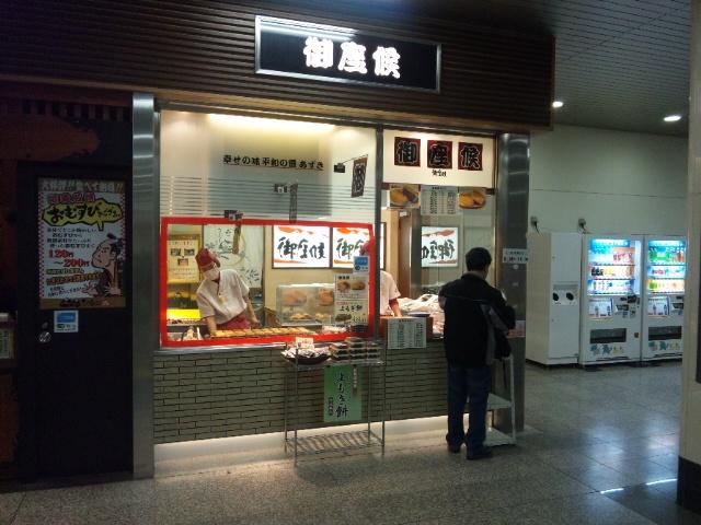 f:id:kobeoyaji:20110218100443j:image