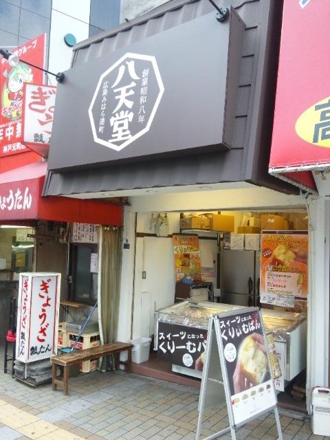 f:id:kobeoyaji:20110218212222j:image