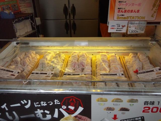f:id:kobeoyaji:20110218212223j:image