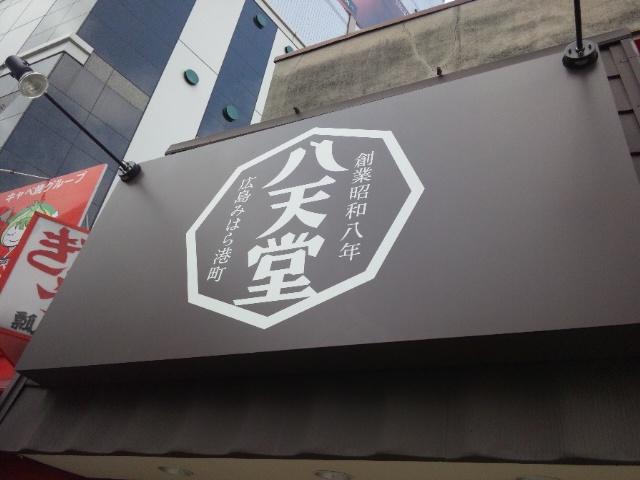 f:id:kobeoyaji:20110218212225j:image