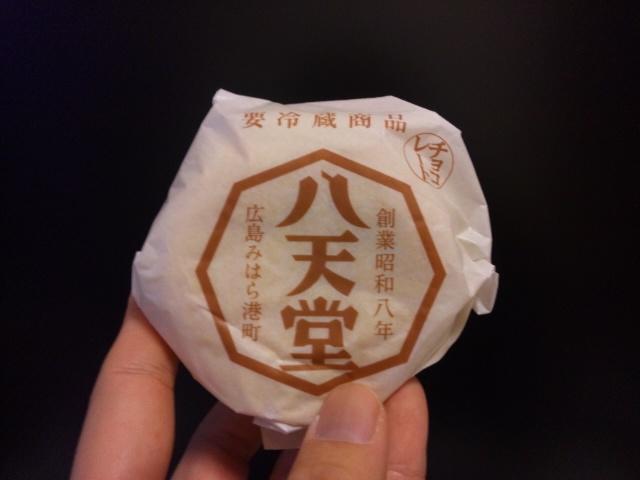 f:id:kobeoyaji:20110218212226j:image