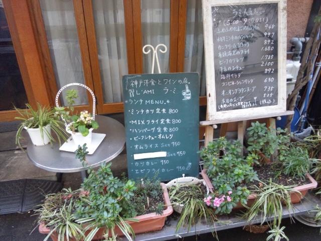 f:id:kobeoyaji:20110218220435j:image